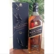 Whisck black label