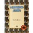 Livro - Do Eletromagnetismo à Eletrônica 295414 - 9788508073719