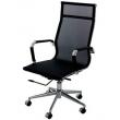 Cadeira Charles Eames Office Esteirinha Tela Mesh Alta - Preta 8789980