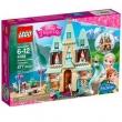 41068 - LEGO Disney Princesas - Frozen - Festa no Castelo de Arendelle 8054158