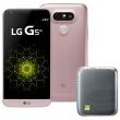 Smartphone LG G5 Rosê com 32GB + Módulo LG CAM PLUS CBG - 700 Prata 1000065269
