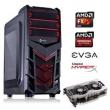 COMPUTADOR GAMER AMD FX4300 4GB HYPERX HD 1TB R7 260X 2GB EVGA 430W 78LMT 3GREEN TITAN