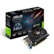 Placa de Vídeo ASUS Geforce GTX 750 1GB GDDR5 128 Bits GTX750 - PHOC - 1GD5