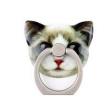 Suporte de celular - mesmo Abu - Ni Bosi fivela anel Série meow mesmo Abu Telefone celular