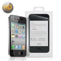 Película Protetora Hd Combo Corpo + Tela Para Iphone 4 / 4S - Elago