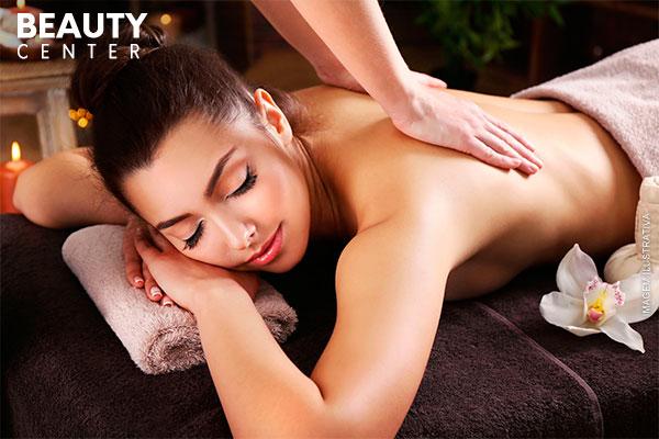Diga Adeus as medidas! Sessão de Massagem Relaxante na Beauty Center, de 50,00 por apenas 19,90.